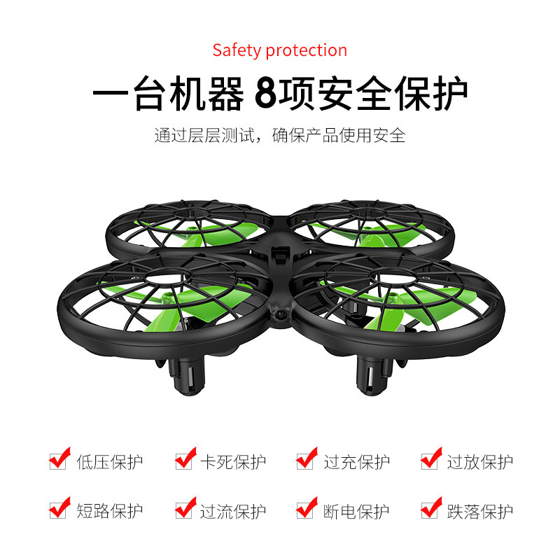 SYMA Sima X26 Suspension Unmanned Aerial Vehicle Obstacle Avoidance Four-axis Gesture Induction Vehicle Children Telecontrolled