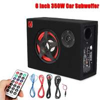 6 Inch 350W Under Seat Car Audio Subwoofer Modified Speaker Stereo Audio Stable Bass Subwoofer High Quality Sound Player