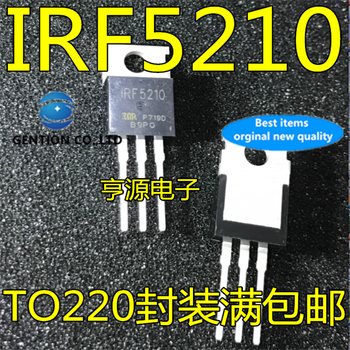 10Pcs  IRF5210 F5210 40A100V  TO-220 in stock  100% new and original