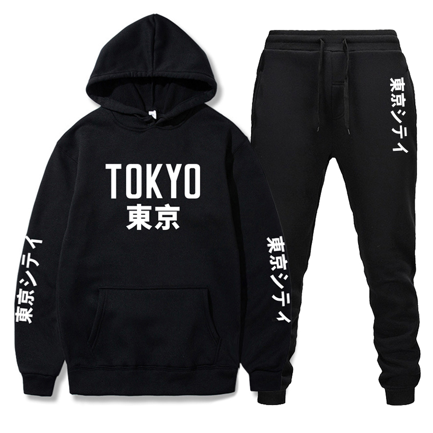 Fall Winter Men's Two-Piece Hoodies Sweatshirt Men's Sports Tracksuit Hoodie Men's Street Wear Hoodie + Pants Set