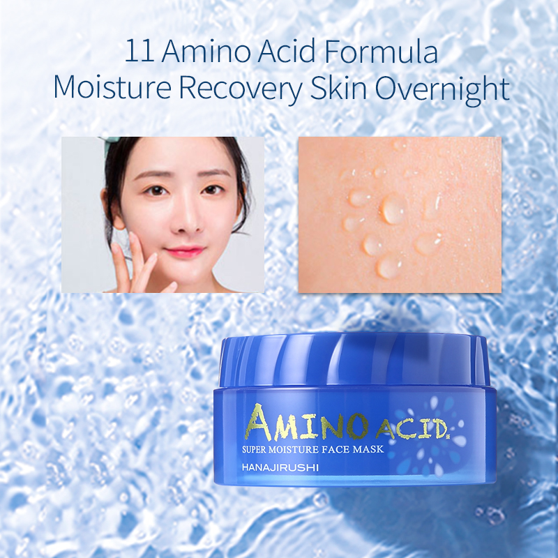 HANAJIRUSHI Amino Acid Face Mask Washing Free Moisturizer Intensive Overnight Hydrating Mask Smoothing Mask Sleeping Mask 80g