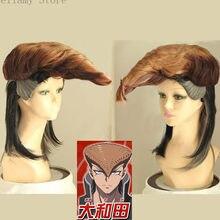 Peruca para cosplay de danganronpa v3 world owada, peruca curta e castanha