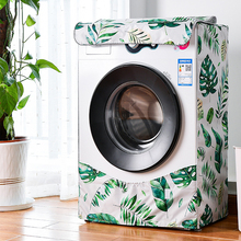 Waterproof Washing Machine Cover Home Polyester Roller Laundry Silver Coating Dustproof Case Cover