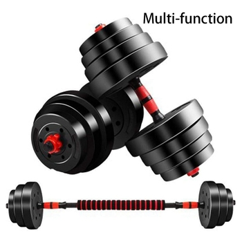 Adjustable Dumbbell Weight Set Barbell Lifting 2 X 15.74in Bars And 1 X 15.74in Connecting Rods For Gym Home