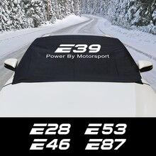 ل BMW E28 E30 E34 E36 E39 E46 E53 E60 E61 E62 E70 E87 E90 E91 E92 E93 اكسسوارات زجاج سيارة الثلوج كتلة ظلة غطاء