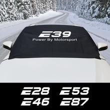 สำหรับ BMW E28 E30 E34 E36 E39 E46 E53 E60 E61 E62 E70 E87 E90 E91 E92 E93อุปกรณ์เสริมกระจกหิมะบล็อกบังแดด