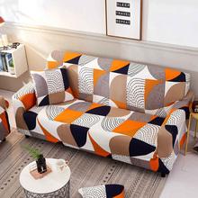 Duża elastyczna Sofa mocno All-inclusive antypoślizgowe pokrowce na siedzenia pokrowce na sofy pokrowce na kanapę Sofa ręcznik pojedynczy dwa trzy cztery siedzenia tanie tanio Leorate CN (pochodzenie) Single-seat Sofa Three-seat Sofa Four-seat Sofa Sofa Cover Rozkładana okładka Gładkie barwione
