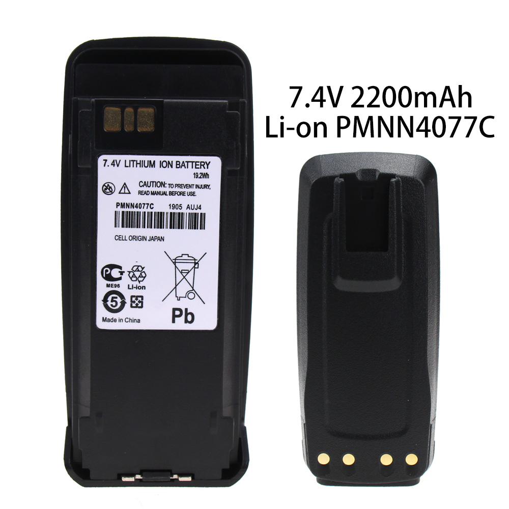 Replacement For Motorola MotoTRBO DP3400 Battery With Clip 2000mAh Li-Ion