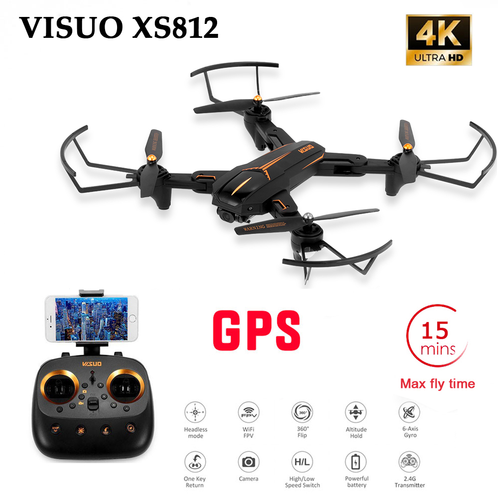 VISUO XS812 GPS 5G WiFi FPV with 4K FHD Camera 15mins Flight Time Foldable RC Drone Quadcopter RTF Kids Gift Vs SG907