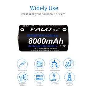 Image 2 - PALO 1.2V D Size Rechargeable Battery Type D Batteries 8000mAh NI MH Batteries Recargable for Water heater, induction cooker