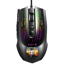 Макросъемка игровая мышь usb Проводная rgb marquee компьютерное