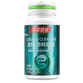 Free shipping BY-HEALTH 400mg Colon Cleanse 60 pcs