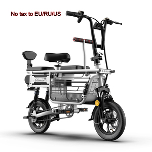 High carbon steel electric bicycle parent-child folding electric bike 12 inch e bike 48V350W lithium battery e bicycle