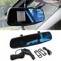 2,4 grabadora de vídeo para coche, cámara de salpicadero para vehículo, espejo retrovisor DVR, lente automática, LCD, espejo retrovisor para coche, DVR con cargador, autopartes