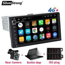 Silverstrong、Android10、ユニバーサル1Dinカーラジオテープレコーダー、gpsの自動ステレオ、ladaグランタアンドロイド