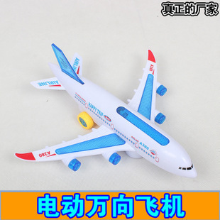 New Products 380 Electric Shining Music Airplane Flash Universal Car Children BOY'S Toy Gift