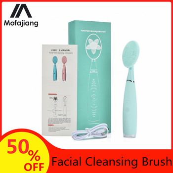 Facial Cleansing Brush Waterproof Silicone Cleansing Tool Portable Electric Handheld Facial Cleaning Brush Mini Pore Cleaner ultrasonic electric cleaning instrument waterproof silicone brush facial brush facial pore cleaning