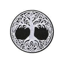 Yggdrasil – Patch brodé l'arbre de vie, rond gothique, pour sac de veste, casquette, accessoires de bricolage