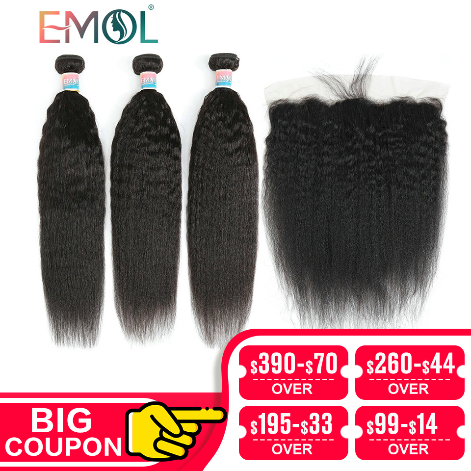 Emol Kinky Straight Human Hair Wave 3 Bundles With Closure Frontal 13*4 Indian Hair Bundle With Frontal Non-Remy