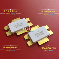 MRF8S9260H  RF tube High Frequency tube Power amplification module
