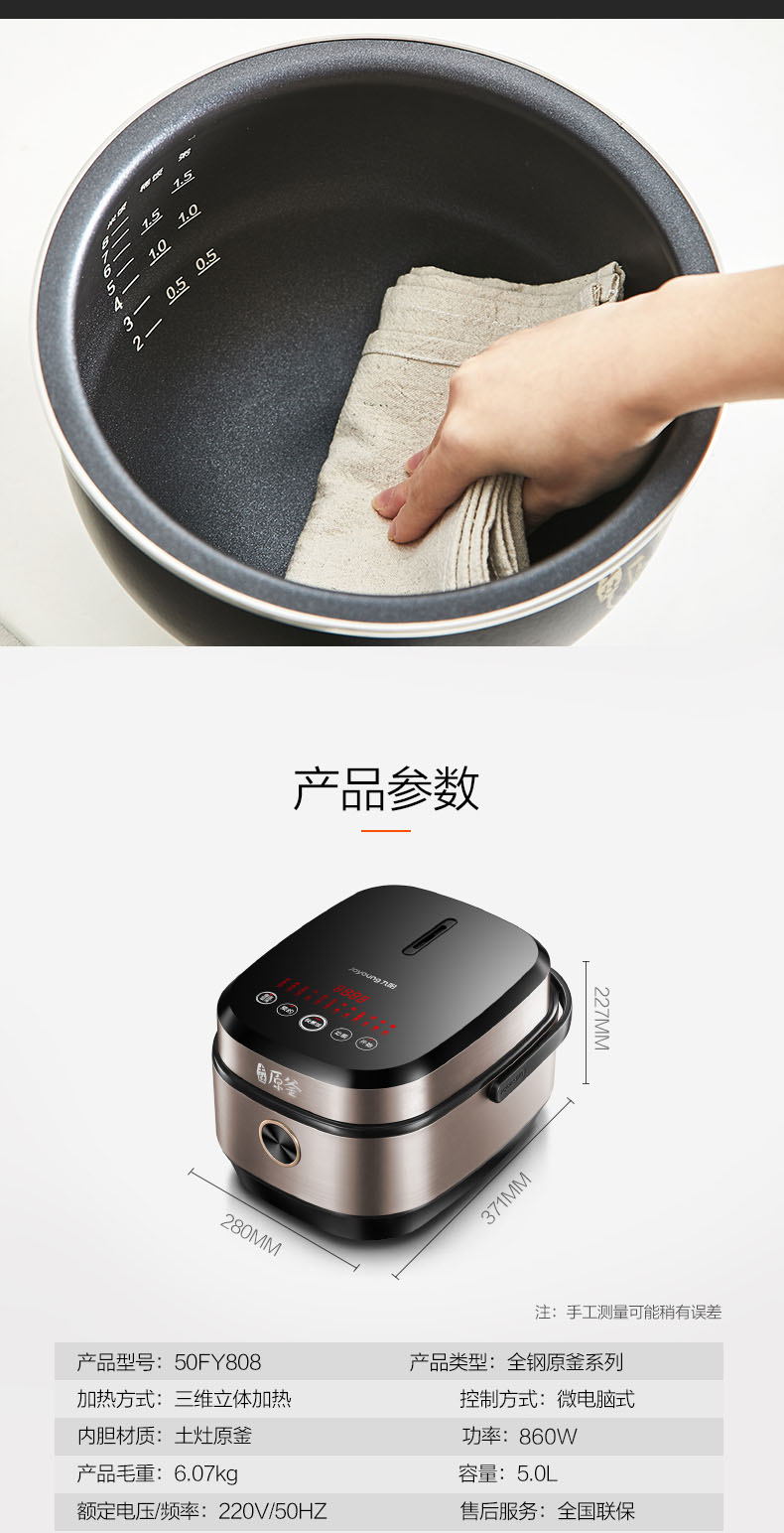 Rice Cooker 5L Home Smart 1 Large Capacity 3 Steamed Rice Cooking Rice 6 Authentic Rice Cooker 50FY808 11