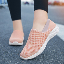 Autumn Women shoes Breathable Casual Flats Shoes Woman Comfortable Slip-on Basket Femme Sneakers Women zapatillas mujer f06 lucyever spring autumn platform slip on women graffiti casual shoes mixed colors flats comfortable chaussure femme zapatos mujer