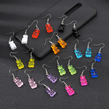 originality statement minimalist dangle earring jelly Polychromatic Bear drop earrings fashion minimalist stud earings for women cheap guangtuo Zinc Alloy CN(Origin) Office career Geometric Metal