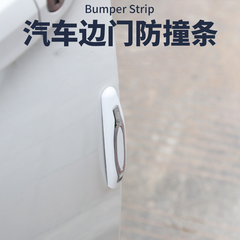 4PCS Car Door Edge Guard Strip Scratch Protector Bumper Anti Collision Sticker Car Styling Mouldings in Car Stickers from Automobiles Motorcycles
