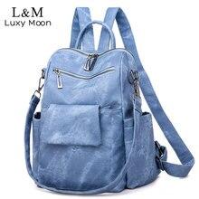 Женский рюкзак 2 шт., многофункциональные вместительные кожаные сумки на плечо с мини кросс боди, XA51H