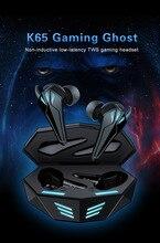 K65 TWS 지문 인식 블루투스 이어폰 60ms 낮은 대기 시간 HD 스테레오 무선 헤드폰 소음 차단 게임용 헤드셋