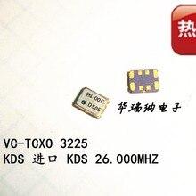 5 шт. новое и оригинальное напряжение-контролируемая температура-компенсированная Кристалл VC-TCXO 3225 DSA321SC KDS 26M 26MHZ 26,000 MHZ