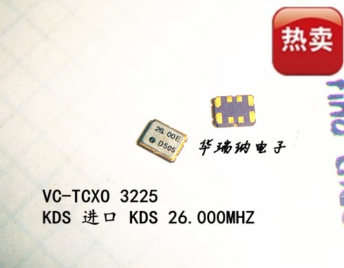 5pcs 100% New And Orginal Voltage-controlled Temperature-compensated Crystal VC-TCXO 3225 DSA321SC KDS 26M 26MHZ 26.000MHZ