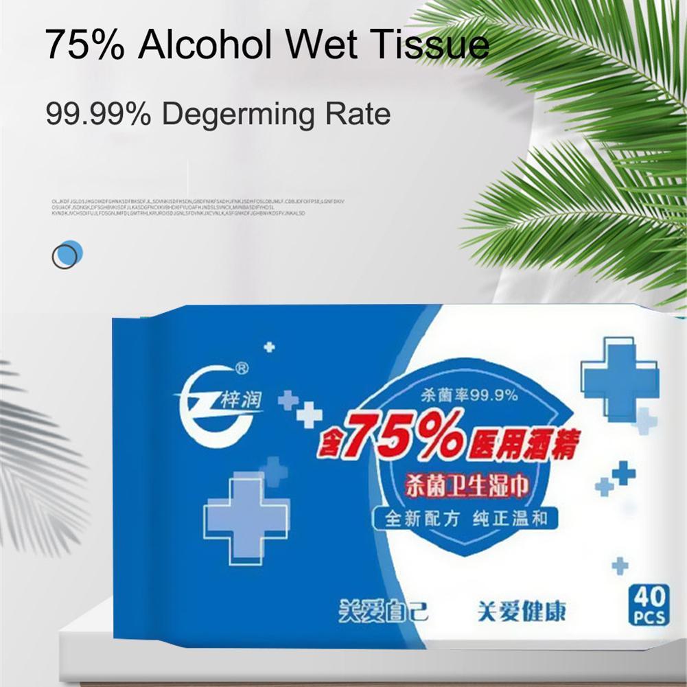 40Pcs/Set Disposable Sterilization Disinfection Alcohol Pads Wet Wipes Paper Tissue Disposable Sterilization Disinfection Safe