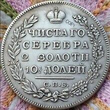 1820 монет России 50 копеек копия Копер производство старых монет