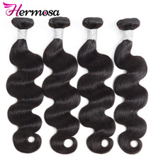 Hermosa Hair Brazilian Body Wave 4 Bundles Deal Human Hair Extensions Brazilian Hair Weave Bundles Remy Human Hair cheap Non-remy Hair =10 Darker Color Only Permed Weaving Machine Double Weft