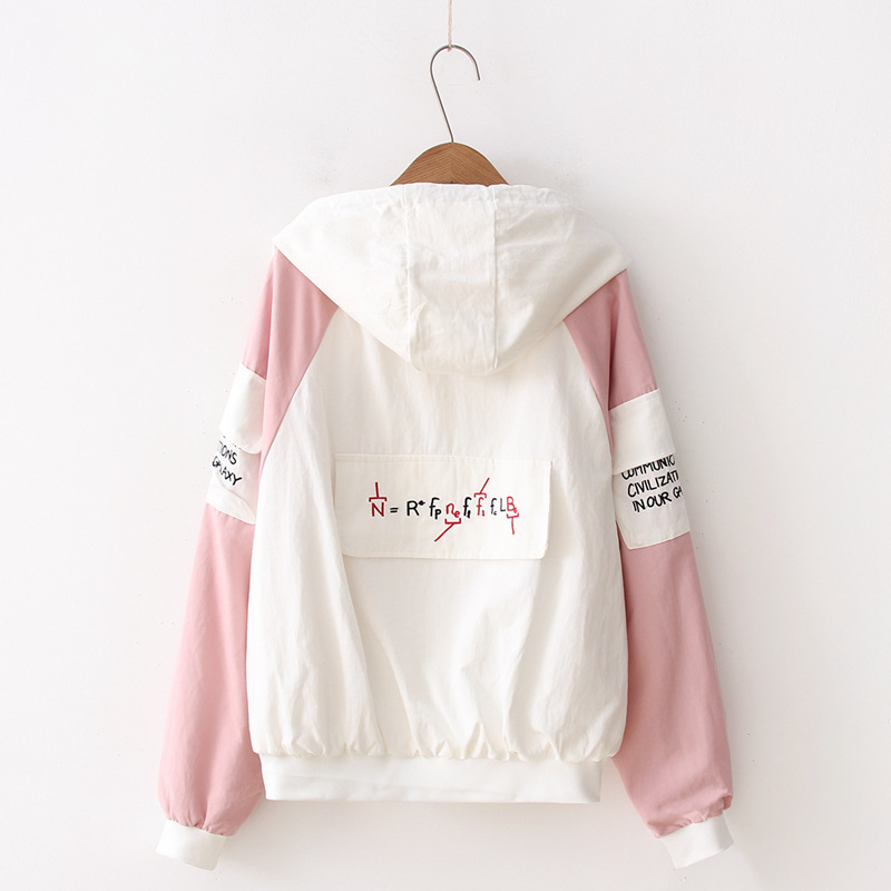 Spring and autumn Hooded Ladies top preppy style letter embroidery Hoodies top Harajuku zipper Female Coat 45
