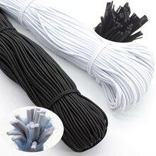 1/2/3/4/5 мм высококачественный гибкий шнур эластичная резина белый черный стрейч резина для шитья