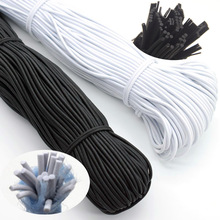 1/2/3/4/5mm High-Quality Round Elastic Band Cord Elastic Rubber white black Stretch rubber