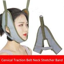 頚椎牽引ベルト首ストレッチャバンド椎骨回復ヘルスケアネックストレッチ固定ストラップ大人のための子供