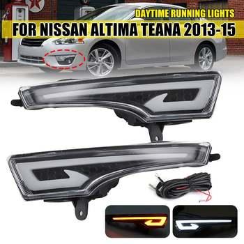 2PCS Car LED DRL Daytime Running Lights for Nissan Altima Teana 2013 2014 2015 Lamp Bumper Fog light Lamp cover Styling Driving