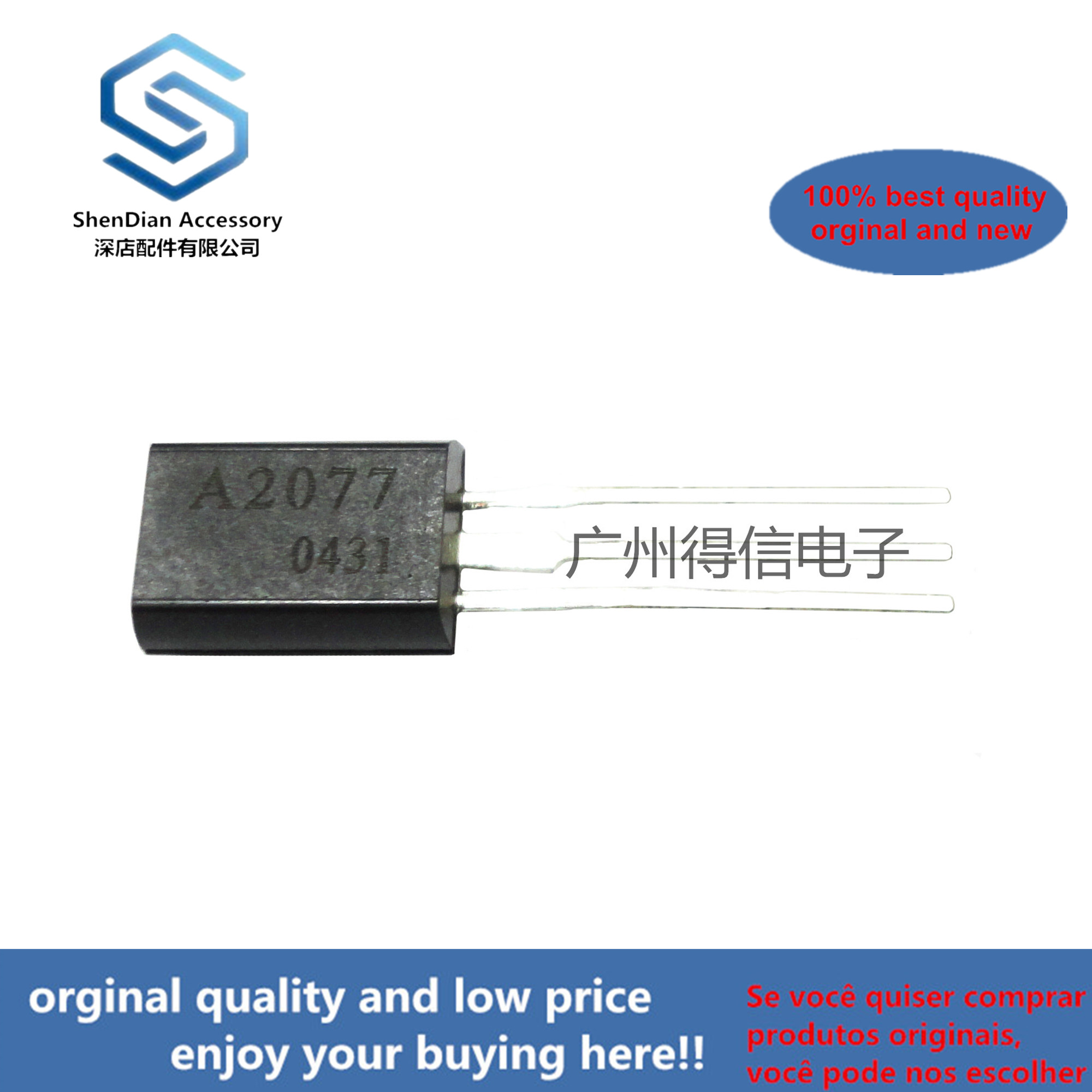10pcs 100% Orginal New  A2077 2077 TO-92L Real Photo