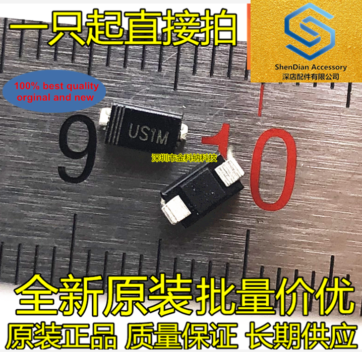 100pcs 100% Orginal New  HER107 Silk US1M SMA UF4007 SMD Fast Recovery Diode 1A1000V Real Photo