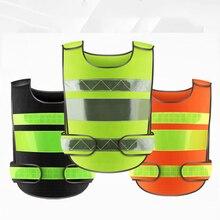 High Brightness Breathable Lightness Protective Vest Bike Traffic Reflective Fluorescent Vest Safety Warehouse Security Jacket