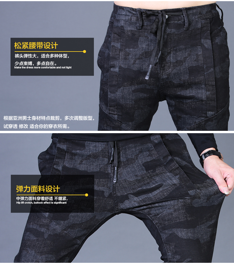 Free shipping new fashion men's male casual Original camouflage jeans men plus velvet autumn stitching pants Slim Korean C3129 75