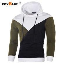 Мужской прошитый контрастный пуловер с капюшоном спортивный