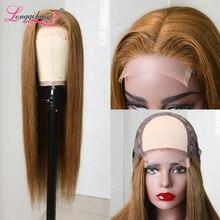 Предварительно окрашенный парик на сетке T-Part, прямые человеческие волосы #8 Longqi, бразильские прямые волосы, парик плотностью 150%, прямые воло...