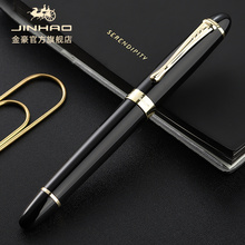 Fountain Pen JINHAO 450 High Quality Ink Pens Caneta Tinteiro Pluma Fuente Office Gift Black Fountain Pen Luxury School Office