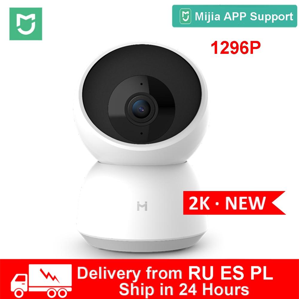 Умная камера Xiaomi 2K, 1296P, угол обзора 360 градусов, HD, Wi-Fi, инфракрасная веб-камера ночного видения, видеокамера, монитор безопасности ребенка дл...