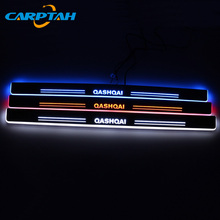 Trim Pedal Car Exterior Parts LED Door Sill Scuff Plate Pathway Dynamic Streamer light For Nissan Qashqai J10 J11 2008 - 2018