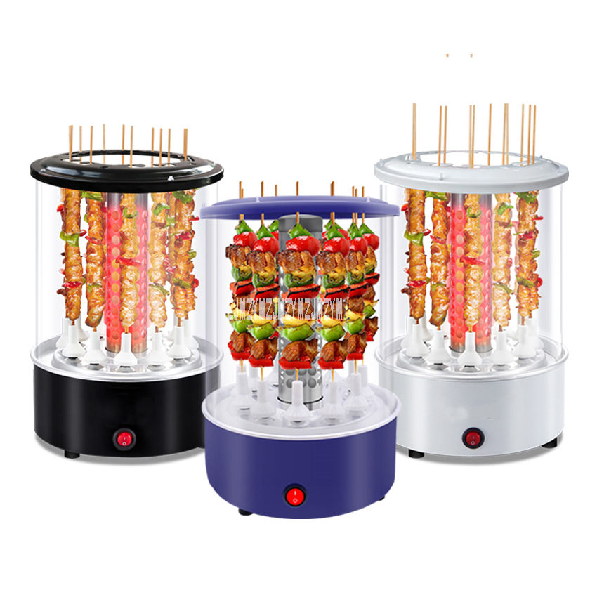 Household Rotary Smokeless Electric Grill Machine Grilling Machine  Commercial Electric Grill Grilling Oven 220V 1100W JQ-12A